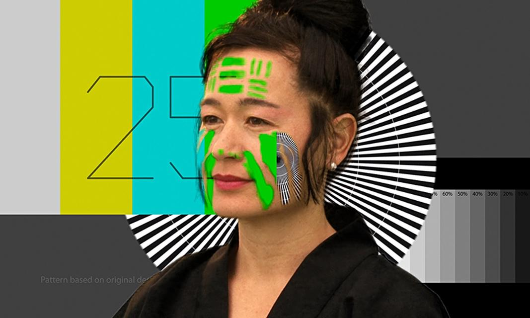 Still from Hito Steyerl, *How Not to Be Seen: A Fucking Didactic Educational .MOV File*, 2013. Video, 15:53 minutes.