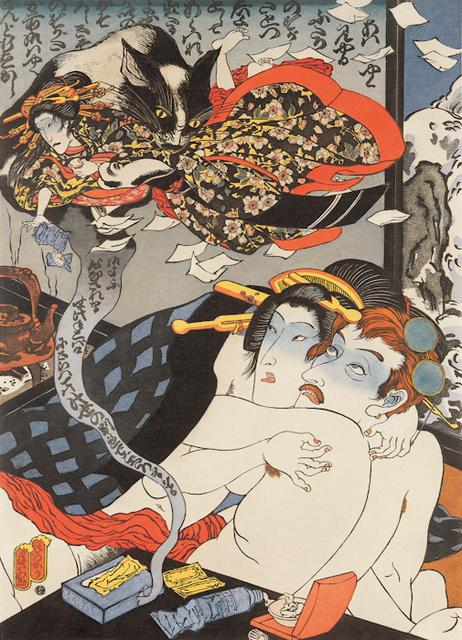 "Masami Teraoka, *Geisha and Ghost Cat*, from the ""AIDS Series,"" 1989–2002. Aquatint and sugar lift etching, spit bite, and direct gravure on paper, 44 x 32 inches."
